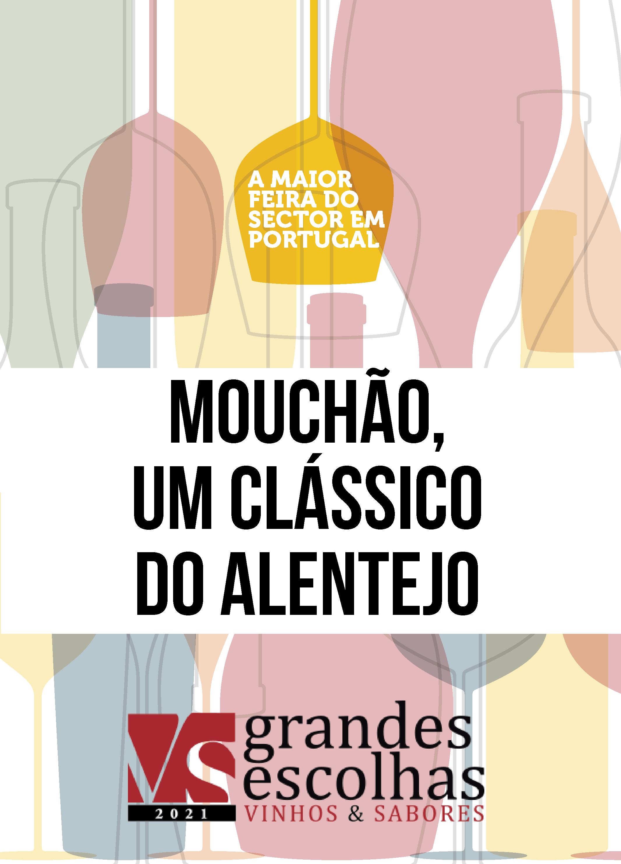 AF_PE Mouchão
